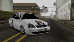 Lada Priora Sur Le Fond pour GTA San Andreas
