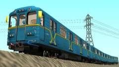 Metrostav type de Manger Kiev