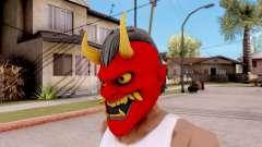 Maske Samurai