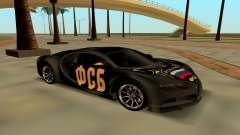Bugatti Chiron FSB
