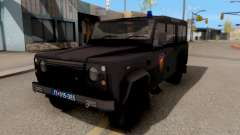 Land Rover Defender De La Gendarmerie, Which