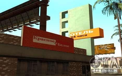 De nouvelles textures de l'hôtel Incluent pour GTA San Andreas deuxième écran