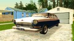 GAZ 21-Limousine-v2.0