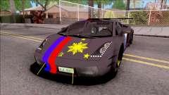 Lamborghini Gallardo Philippines v2
