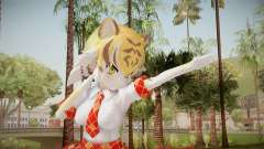Kemono Friends - Tiger pour GTA San Andreas