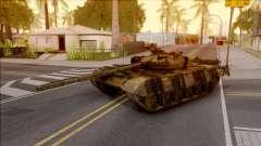 M-84 Serbian Tank pour GTA San Andreas