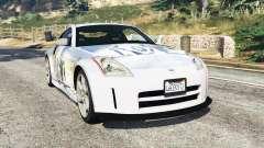 Nissan 350Z (Z33) [replace]
