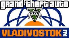 Radio Vladivostok FM