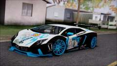 Lamborghini Aventador v3