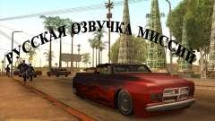 La voix de la russie v3 pour GTA San Andreas