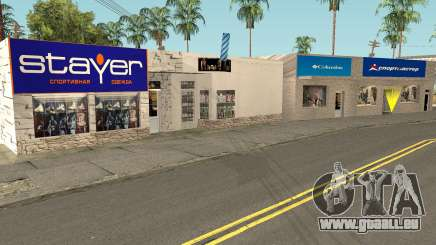 New Sports Stores für GTA San Andreas