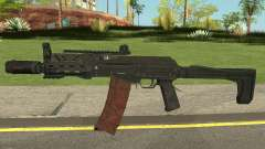 COD:O AK74U