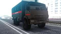 КavАЗ 45143 Minenräumung Militär Polizei