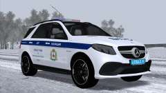 Mercedes-Benz AMG GLE 63S UGIBDD GU MVD