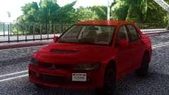 2006 Mitsubishi Lancer Evolution IX MR