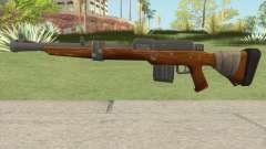 Hunting Rifle (Fortnite)