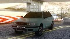Audi 80 RUS Plates