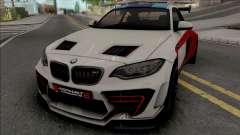 BMW M2 Special Edition 2018